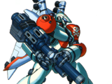 Side Arms: Hyper Dyne
