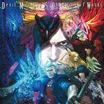 Dmc-official-works-cover-art.jpg