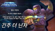CapSuLe - Ginzu the Ninja