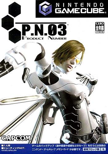 PN03Japan.png