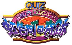 Quiz Nanairo Dreams