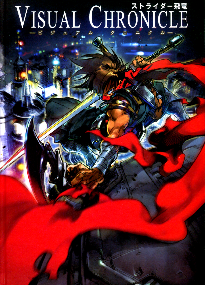 Strider Visual Chronicle.png