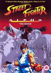 Street-fighter-alpha-animation.jpg