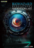 RE Revelations Artbook