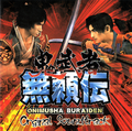 Onimusha Buraiden OST