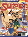 FF2 Super Play