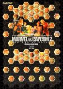 MarCap2Guidebook