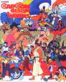 Capcom DWCover