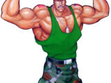 Gallery:Guile
