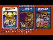 Three Wonders Arcade Gameplay Multiplayer