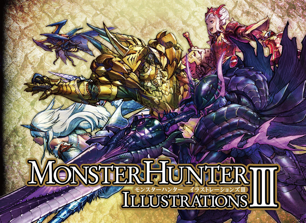 MH Illustrations 3.png