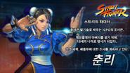 CapSuLe - Chun-Li