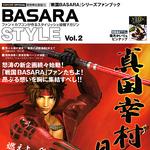BasaraStyleVol2.png