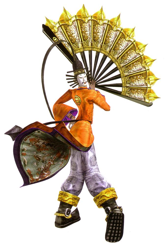 Basara 2 Yoshimoto.png
