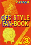 CFCStyle3.png