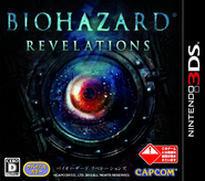 RE Revelations Japan