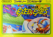 Exed Exes Japan