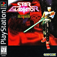 StarGladCoverScan