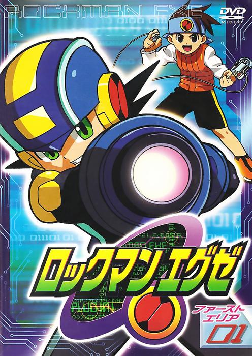 RMEXE Anime 1.png