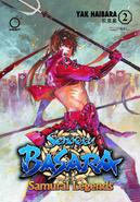 BASARA Samurai Legends 2