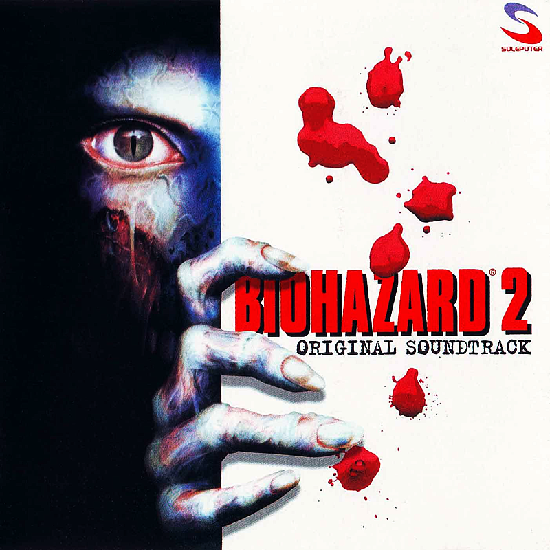 RE2 OST1.png
