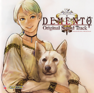 Demento Soundtrack