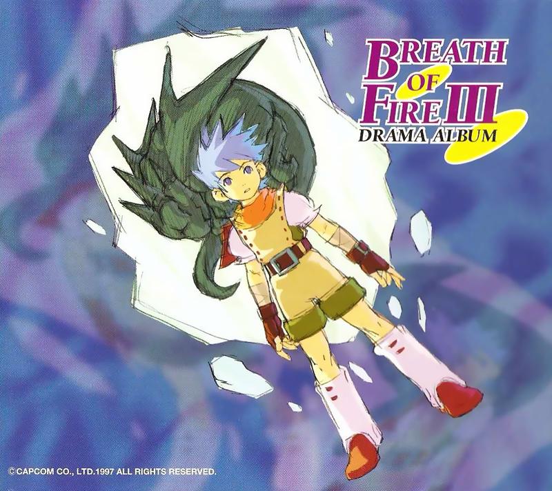 BoFIII Drama CD.png
