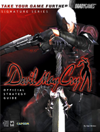 DMCStrategyGuide1