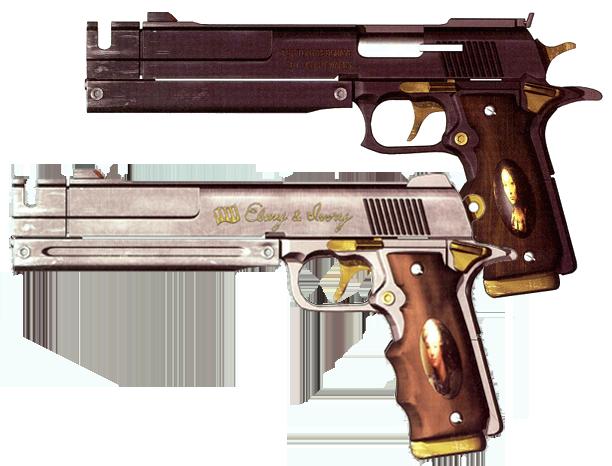 Dante's weapons