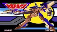 Rafaga Eyecatch 2