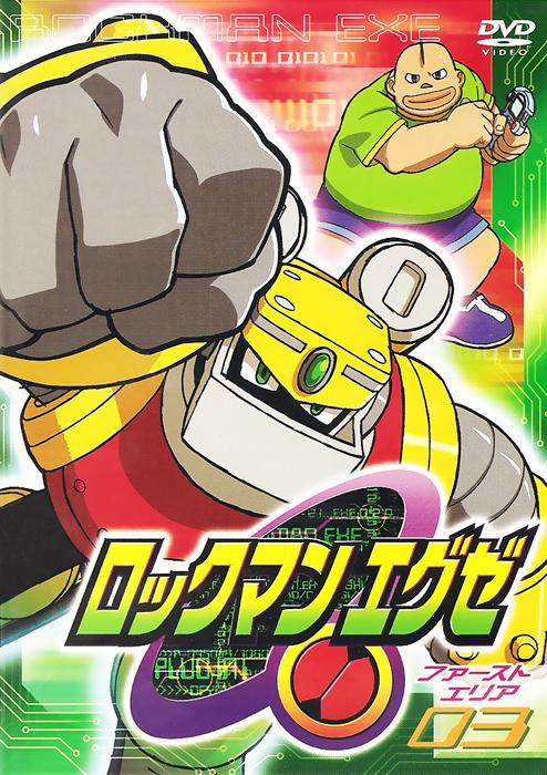 RMEXE Anime 3.png