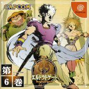 El Dorado Gate Volume 6 cover art