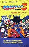 MM3 Guidebook