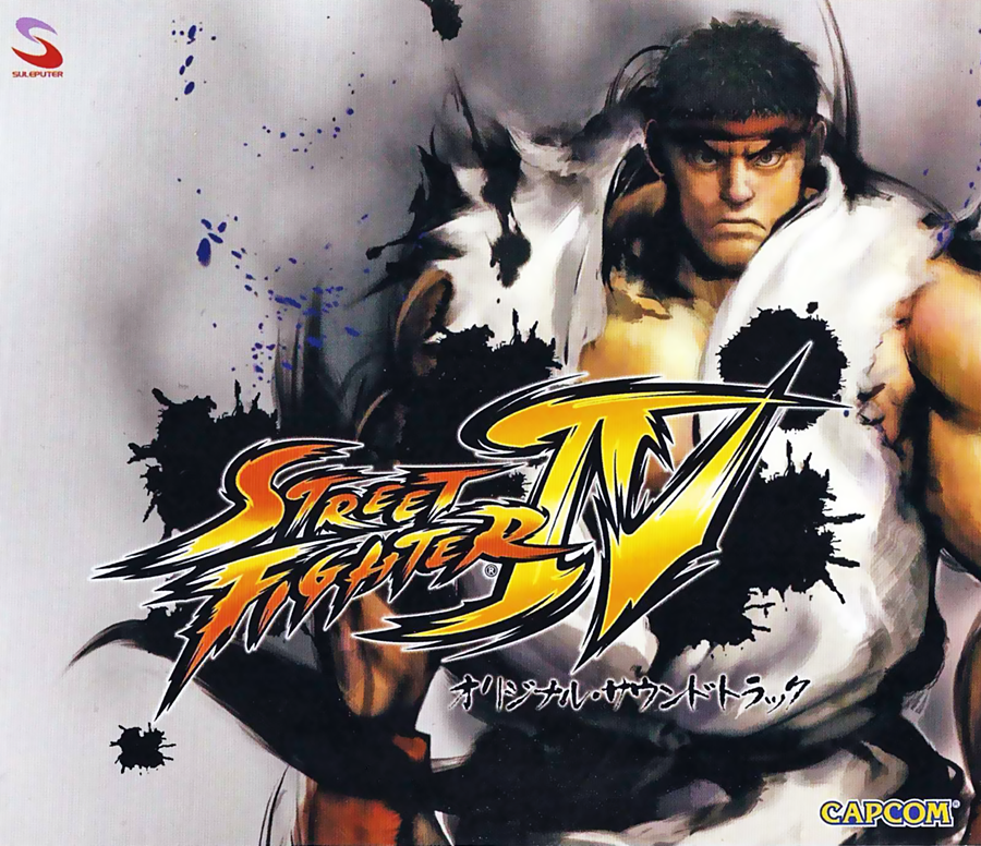 SFIV OST.png