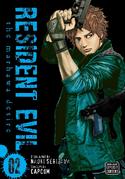 RE6 Manga 2