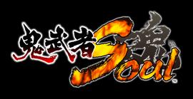 Onimusha Soul Logo.png