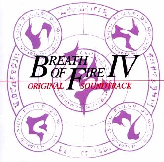 BreathIVOST.png