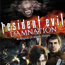 RE Damnation DVD.png
