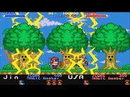Mega Twins Arcade Multiplayer Gameplay