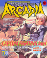 Cap Fight Evo Arcadia