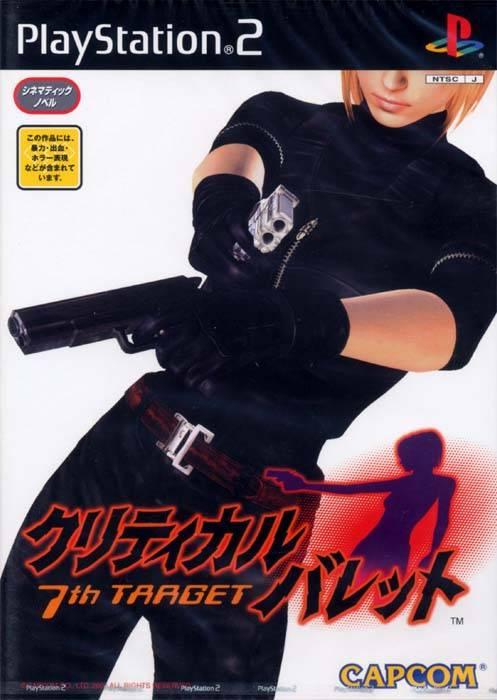 Critical Bullet: 7th Target