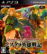 D&D Chronicles Japan