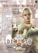 Demento Japan Ad