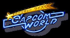 Adventure Quiz Capcom World Logo.png