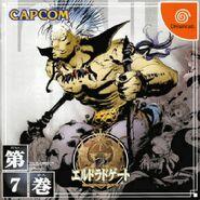 El Dorado Gate Volume 7 cover art
