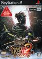 Monster Hunter Dos
