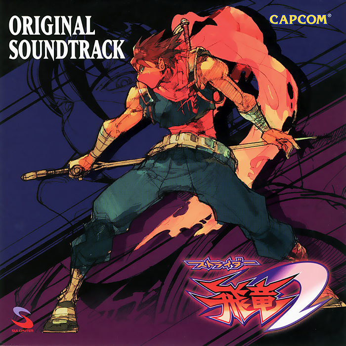 Strider2OST.png
