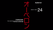 Episode 24 - Auberon - Title Slate