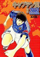 Road to 2002 bunko 03