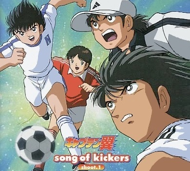 Captain Tsubasa Song of Kickers Shoot 1